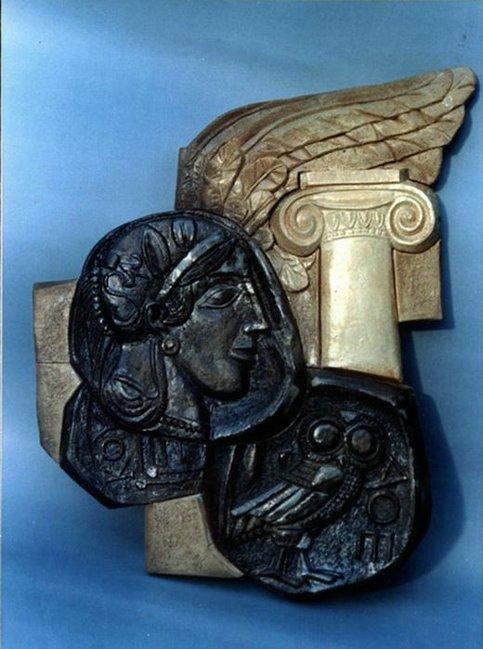 Античност I