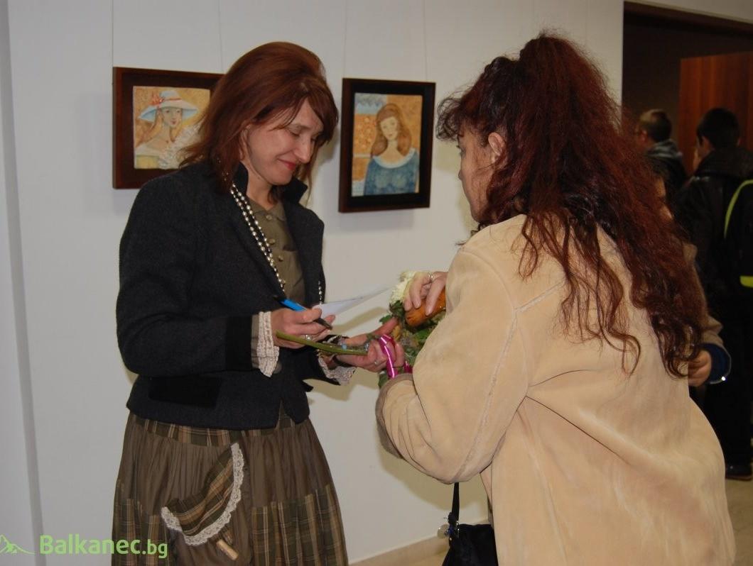 Изложба в Ботевград